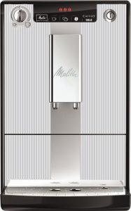 Melitta Caffeo Solo Silver Stripes